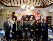 Suzhou 20 year (2)